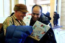 انتشار کتاب بیست و چهارمین جشنواره بینالمللی تئاتر کودک و نوجوان