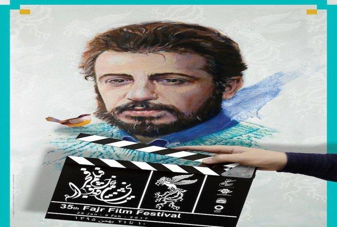 ویدیویی از آماده سازی دکور مراسم افتتاحیه جشنواره فیلم فجر