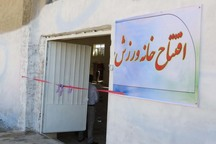 60 خانه ورزش روستایی در قزوین تجهیز می شود