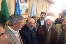 دفتر رسانه ملی در آستان مقدس حضرت عبدالعظیم (ع) آغاز به کار کرد