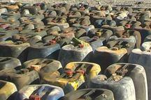 2 هزار لیتر سوخت قاچاق در فیروزآباد کشف شد