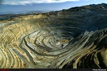 لزوم شفافسازی در محدودههای معدنی و منابع طبیعی  انتقاد از عملکرد سلیقهای برخی کارشناسان حوزه معدن