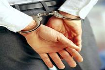 کلاهبردار میلیاردی بورس در اراک دستگیر شد