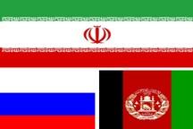 رسانه پاکستانی: تمایل روسیه برای ورود ایران به مذاکرات افغانستان