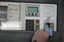 ۱۶۰ عدد کارت سوخت هوشمند در کردستان مسدود شد