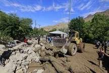 سیلاب تهدیدی جدی برای کلانشهر تهران است