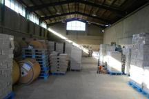 قطع خدمات واحدهای صنعتی در دزفول ممنوع شد
