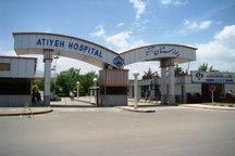 اورژانس بیمارستان آتیه همدان بهره برداری شد