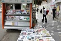 کیوسکهای مطبوعاتی، منبع مالی مغفول مانده شهرداری تهران