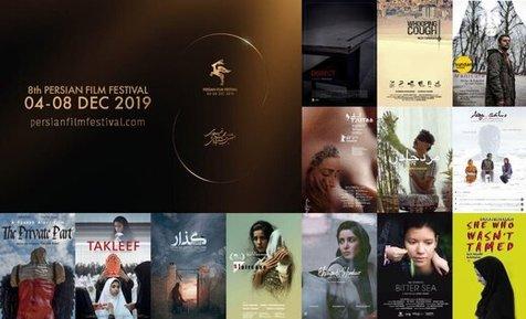 فیلمهای کوتاه جشنواره جهانی فیلم پارسی استرالیا معرفی شدند