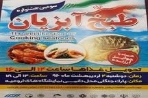 اشتغال 2300 نفر در مراکز و مزارع تکثیر و پرورش آبزیان آذربایجان غربی برگزاری سومین جشنواره طبخ آبزیان در ارومیه