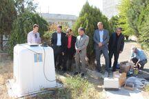 هزار و ۲۰۰ دستگاه شتابنگار زلزله در کشور راهاندازی شد