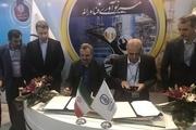 دانشگاه آزاد تبریز و پژوهشگاه صنعت نفت همکاری می کنند