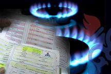 دورههای آموزشی مصرف بهینه گاز در لرستان برگزار می شود