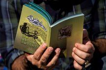 آیین پر فیض دعای عرفه در کربلای ایران برگزار شد