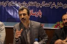 فعالیت شش تصفیه خانه فاضلاب در سطح کردستان