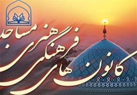 90 درصد کانون های مساجد جنوب کرمان در روستاها واقع است