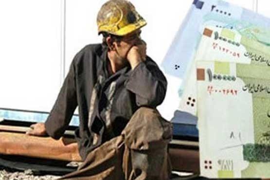 در آمد کارگران 100 درصد از مزد واقعی عقب است خط فقر در استان سه میلیون تومان است