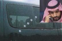 ترور نافرجام محمد بن سلمان
