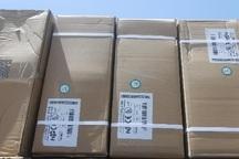 500 میلیون ریال کالای قاچاق در کرمانشاه کشف شد