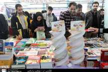 نمایشگاه بزرگ کتاب در کرمانشاه برپا می شود