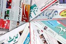 فراخوان هفتمین جشنواره مطبوعات قزوین منتشر شد