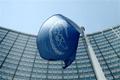 آژانس بینالمللی انرژی اتمی: ایران تعهدات هستهای خود در چارچوب برجام را اجرا میکند