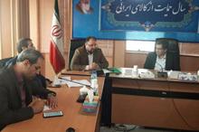 طرحهای اشتغال روستایی استان مرکزی فراتر از مصوب است