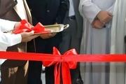 بهره برداری از 12 طرح عمرانی و اقتصادی در سیروان آغاز شد