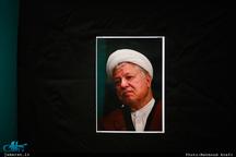 دومین مراسم سالگرد ارتحال آیت الله هاشمی رفسنجانی برگزار میشود