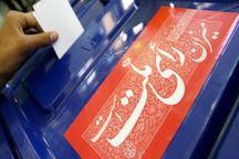 مدیرکل آموزش و پرورش شهر تهران: فرهنگیان در ساعات اداری مجاز به تبلیغات انتخاباتی نیستند
