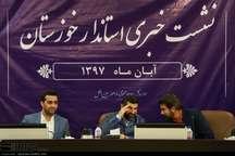 نشست خبری استاندار خوزستان