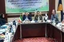 دانشگاه علوم و فنون دریایی خرمشهر و اداره کل استاندارد خوزستان تفاهم نامه همکاری امضا کردند