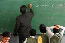 41 هزار دانش آموز آذربایجان غربی در مدارس غیر دولتی تحصیل می کنند