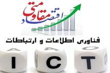 وزرای ارتباطات و کار به استان گلستان سفر میکنند