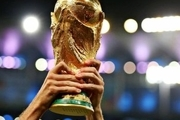 کاپ جام جهانی فوتبال در حمام ! +عکس