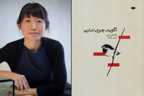 نویسنده کانادایی درباره دوران سخت چینیها نوشت