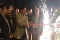افتتاح چهاردهمین شعبه رستوران «غار نمک» با حضور مدیرکل میراث فرهنگی گیلان در رشت