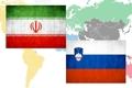 اسلوونی: لغو توافق هستهای ایران، بیاعتمادی به همراه میآورد