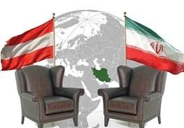 افتتاح حساب بانک مرکزی ایران در اتریش در دست اقدام است