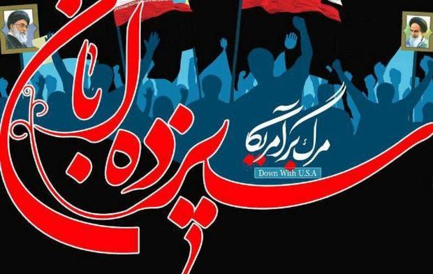 سپاه عاشورا: مرگ بر آمریکا از اصول بنیادی انقلاب اسلامی است