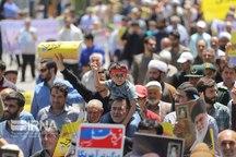 مردم خراسان شمالی از آرمان های فلسطین حمایت کردند
