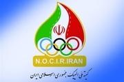 تاریخ افتتاح موزه ملی ورزش مشخص شد