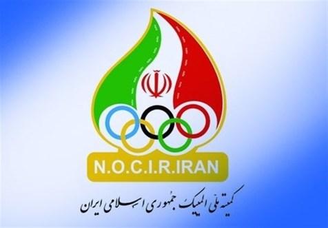 نشست هیئت اجرایی کمیته ملی المپیک برای اساسنامه