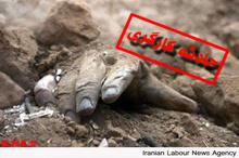 قطع دست کارگر جوان معدن در شهرآباد بردسکن