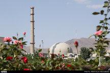هیاتی از کمیسیون امنیت ملی از نیروگاههای اراک، فردو و نطنز بازدید میکند