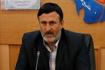 تشکیل کمیسیون تخصصی قانون انتشار و دسترسی آزاد به اطلاعات در استان بوشهر