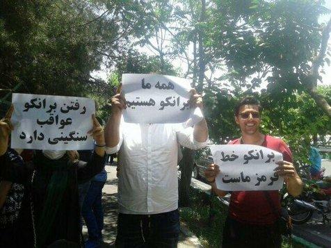هواداران پرسپولیس مقابل وزارت ورزش تجمع کردند+ عکس