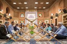 آیین ضیافت الهی در هفت بقعه متبرکه خمین آغاز شد