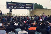 اعتراض کارگران هفتتپه به پرداخت نشدن حقوق